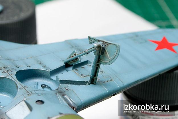 Стойки шасси модели И-16 тип 17