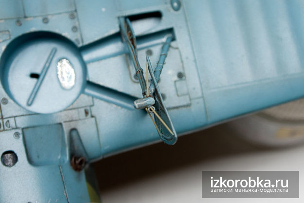 Доработка стоек шасси модели И-16 тип 17