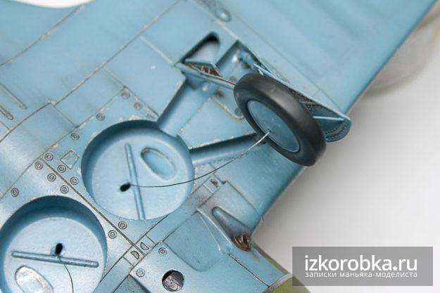 Тросики уборки шасси модели И-16 тип 17