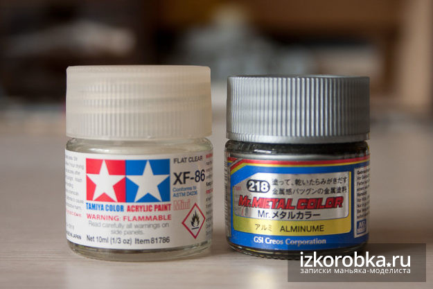 XF-86 и Mr. Metal Color Alminume
