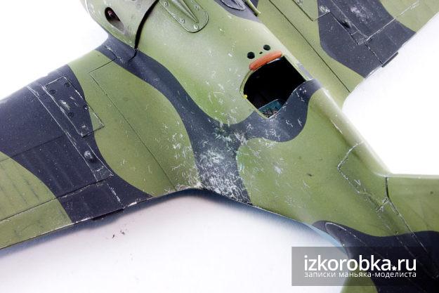 """Сколы """"до алюминия"""" на крыле со стороны посадки пилота. И-16"""