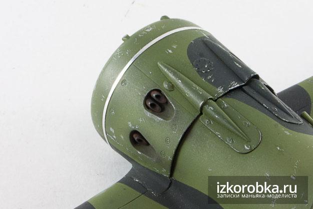 Окраска патрубков и имитация выхлопа. Модель И-16
